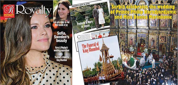 Royalty Magazine 2504