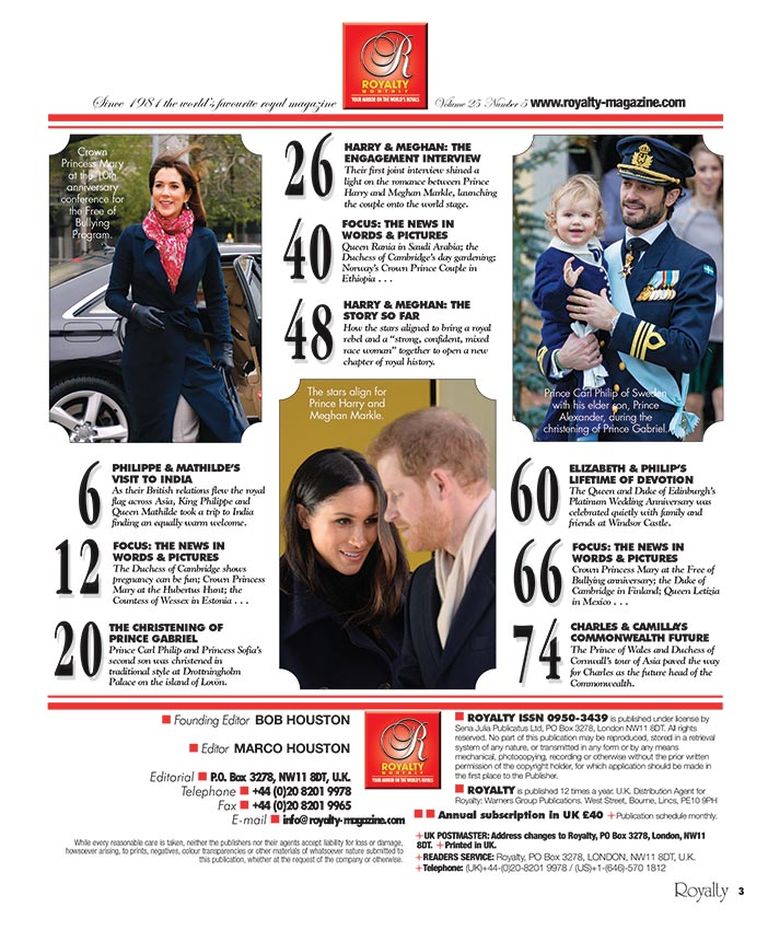 Royalty Magazine 2505